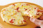 フライパンひとつで簡単!全粒粉のピザパン