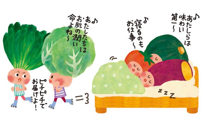 野菜は新鮮なら美味しい?野菜は「新鮮さ = 美味しさ」とは限らない