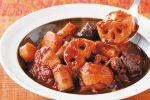 根菜の和風ビーフシチューの作り方