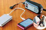震災・災害時に役立つ通信手段・情報収集の方法