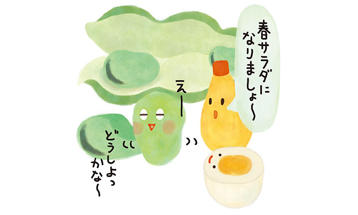 にんじんは常温保存?野菜の食べ方・保存方法の工夫