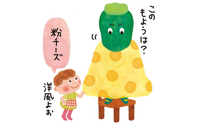 ズッキーニを揚げる!「ズッキーニの天ぷら」などおすすめの野菜の食べ方4選