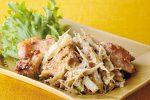 こってり「クリーミー鶏ごぼうソテー」のレシピ(作り方)