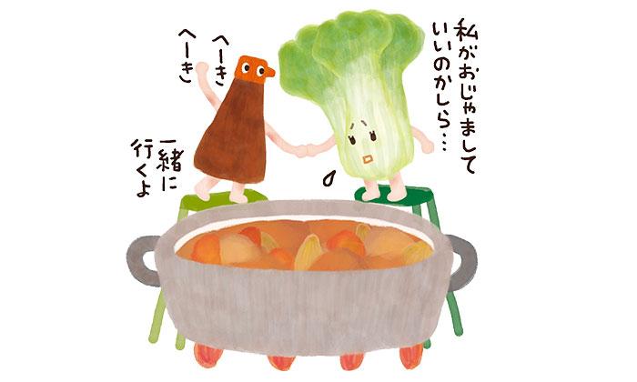 【野菜調理の豆知識】「じゃがいもを茹でる時は水から? 熱湯から?」