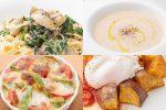 【第8弾】家庭で作れる「シェフの本格イタリアン料理」レシピまとめ4選