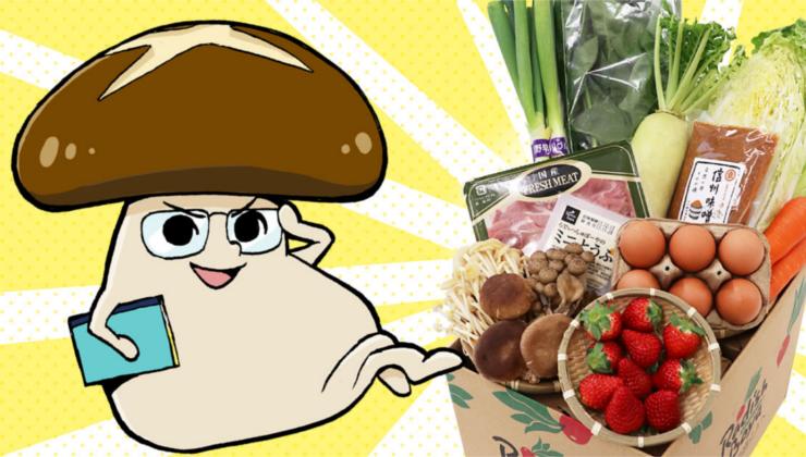 【漫画】第1回野菜選挙「苦手キノコ投票」結果発表!キノコ鍋のすすめ