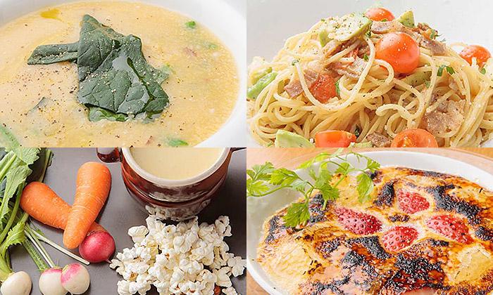 【第10弾】家庭で作れる「シェフの本格イタリアン料理」レシピまとめ4選